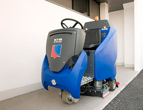 Industrial Cleaning Equipment - H715 Scrubber